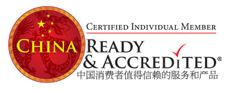 China Ready & Accredited Individual Member Logo